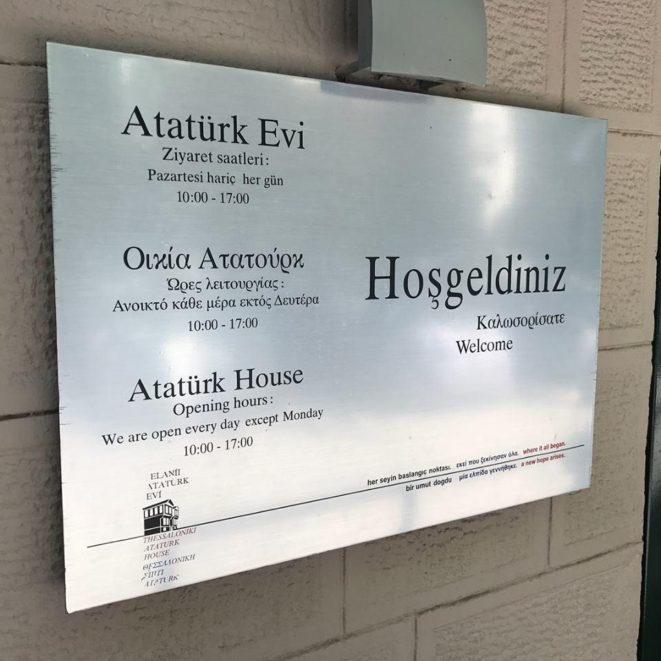 Selanik'te Atatürk'ün Doğduğu Evi Ziyaret Ettik